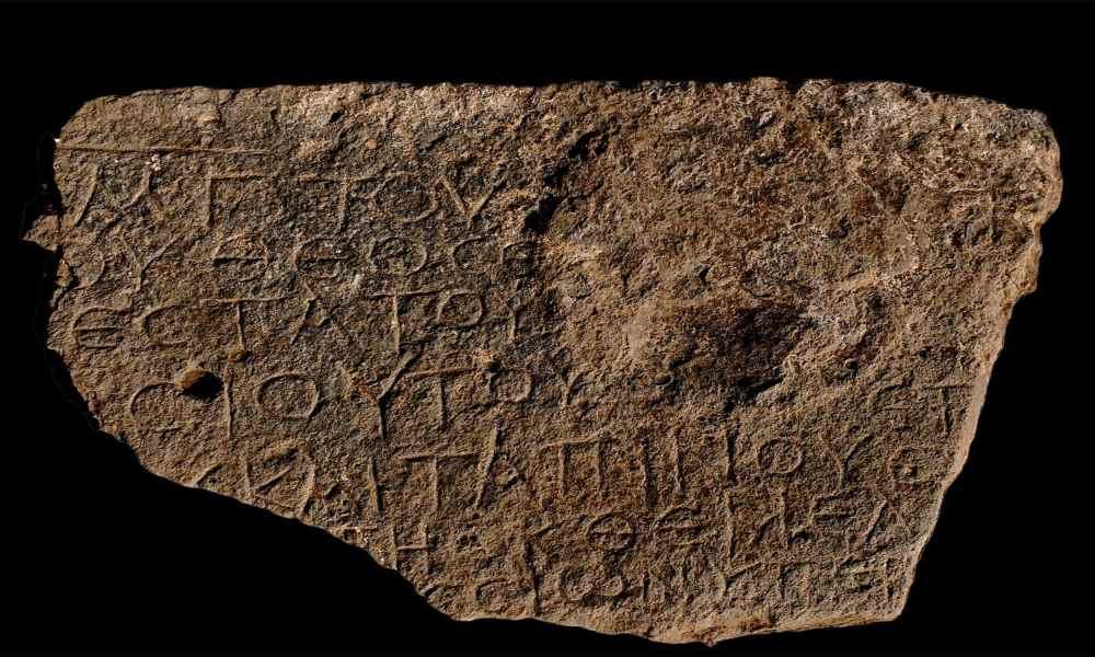 """Encuentran una inscripción de hace 1500 años que dice """"Cristo nacido de María"""""""