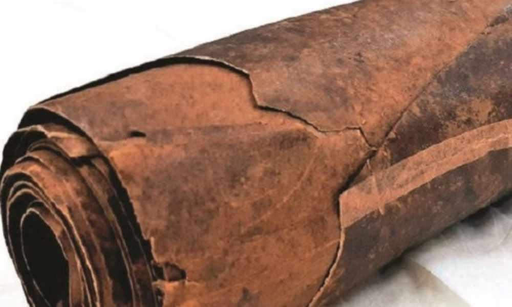 Biblioteca de Israel custodia pergamino con el libro de Esther