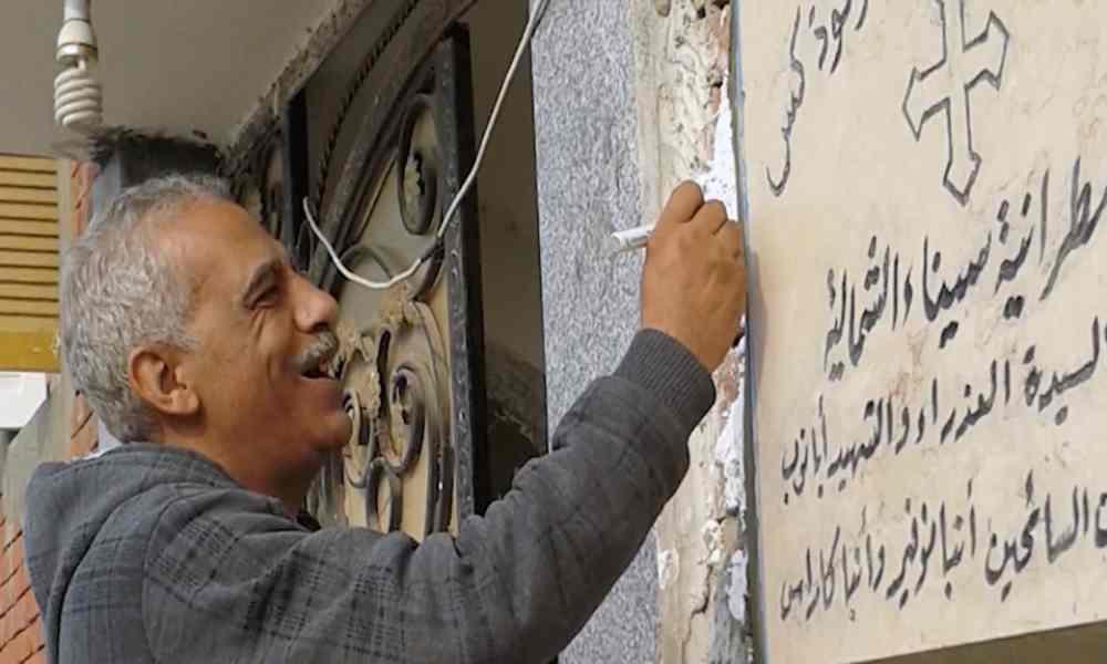 Isis ejecuta a un cristiano y benefactor de una iglesia en Egipto