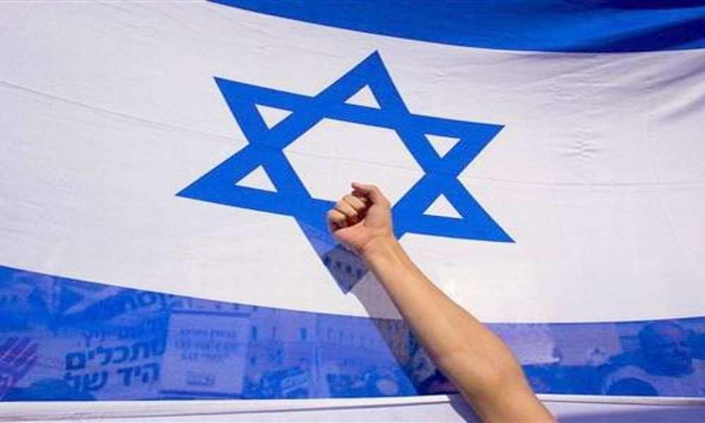 Facebook elimina de su plataforma a la página pro-Israel más grande