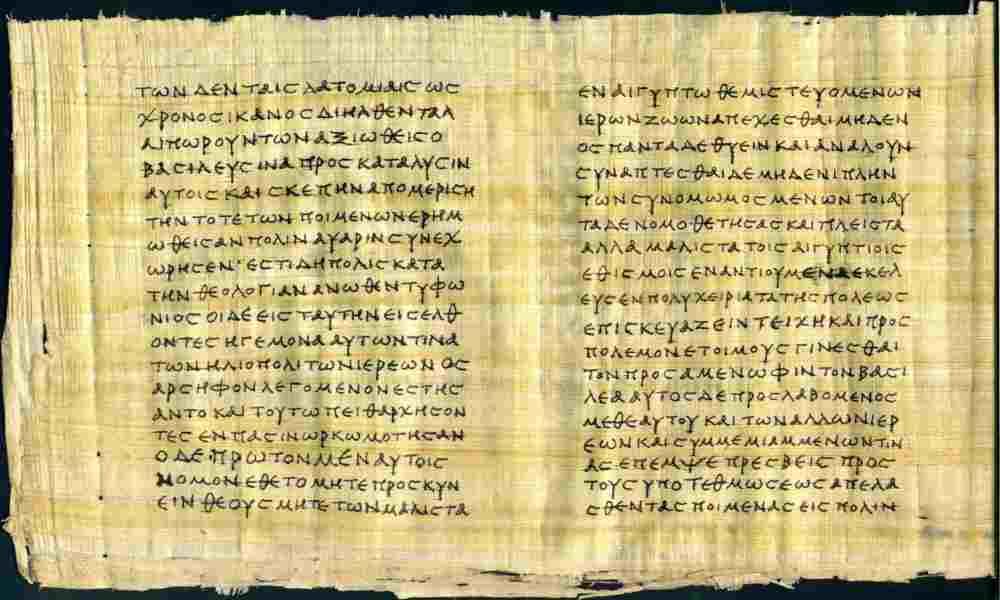 Turquía: Recuperan Biblia del siglo I que sería vendida por contrabandistas