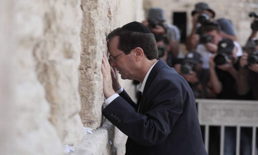 Isaac Herzog es el nuevo presidente de Israel